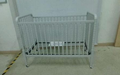 "Product Recall – Toys ""R"" Us — DaVinci Jenny Lind 3-In-1 Household Cot"